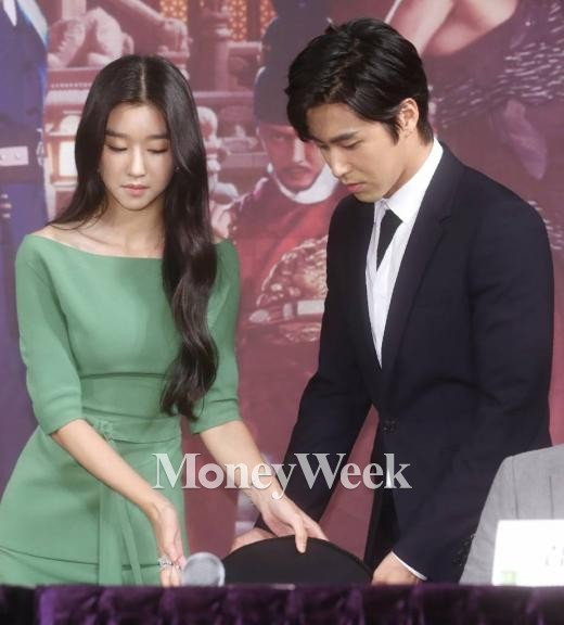 '야경꾼일지' 제작발표회에 참석한 서예지와 유노윤호(사진=홍봉진 기자)