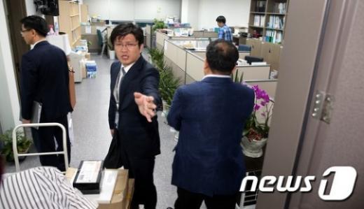 '비리 혐의 여야 의원 5명' /사진제공=뉴스1