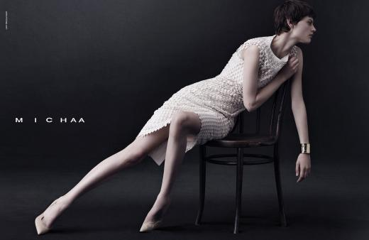 마주 보는 두 모델, 어떤 의미가?…미샤, F/W 광고 공개