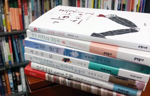 책, 다이어트 중…얇은 두께의 책 출간 잇따라