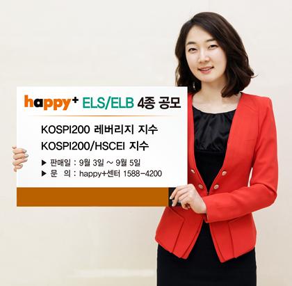 동부증권, 3일부터 ELB·ELS 4종 판매