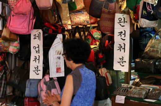 늘어나는 대형마트와의 경쟁에 밀린 한 상점에 폐업처분을 알리는 종이가 붙어져 있다. /사진제공=서울 뉴스1 양동욱 기자