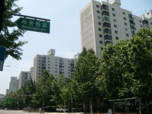 목동신시가지 7단지 모습. /사진제공=머니투데이 전혜진 기자