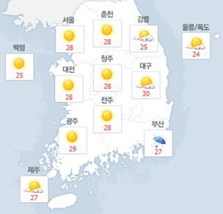10일 오후 날씨/사진=네이버 날씨 캡처