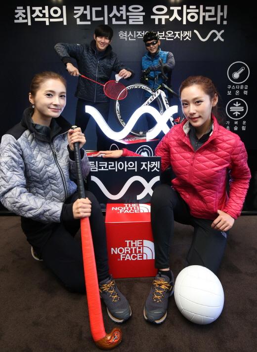 노스페이스, 국가대표 야외훈련용 보온재킷 'VX' 출시