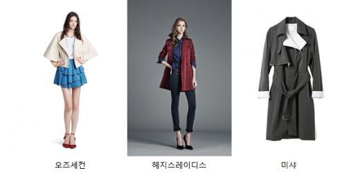 가을엔 '트렌치 코트'…비슷해 보이지만 다양한 스타일로 유혹