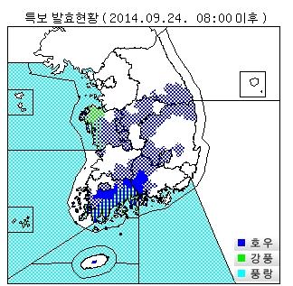 기상특보 발효현황 (24일 오전8시 기준) /자료제공=기상청