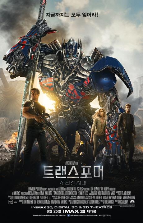 올레tv, '트랜스포머4' 소장용 VOD 출시…풀HD화질로 무한 시청