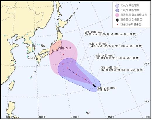 제 17호 태풍 간무리(KAMMURI)는 일본에서 제출한 이름으로 왕관자리(별자리)를 의미한다. /자료제공=기상청