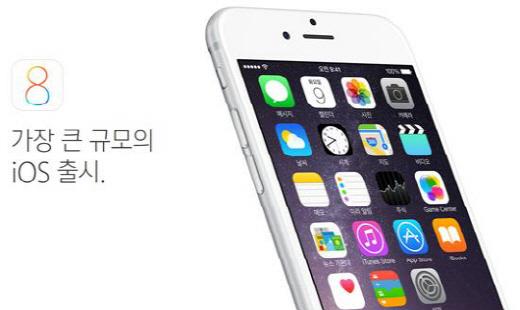 /사진=애플 공식 홈페이지 캡처