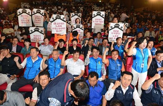 지난 22일 국회의원회관 대회의실에서 열린 공무원연금 개혁을 위한 정책토론회에서 공무원 노조원들이 시위하고 있다. /사진=뉴스1