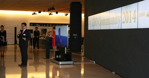 김석 삼성증권 사장이 지난 29일 용산구 리움미술관에서 열린 'CEO 커뮤니티' 행사에 참석해 기업가 70여명을 상대로 인삿말을 하고 있다.