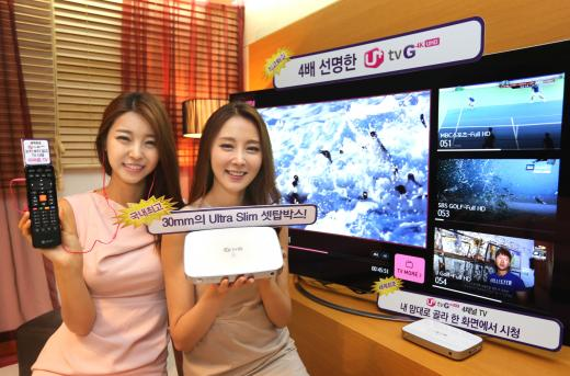 LG유플러스, 세계 최초 쿼드코어 UHD IPTV 출시