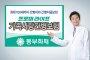 [행복노후 대표상품] 100세까지 간병비·간병연금