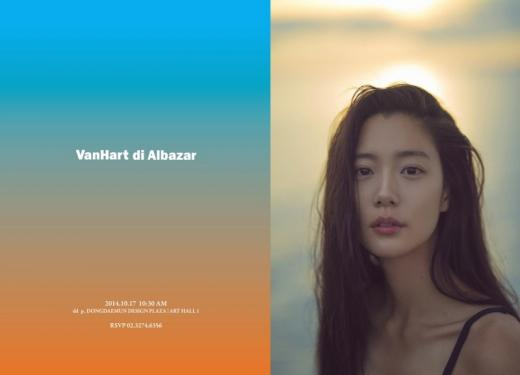 [서울패션위크] 반하트 디 알바자, 컬렉션 뮤즈로 '클라라' 선택