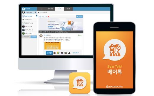대웅제약, 사내 SNS 앱 '베어톡' 오픈