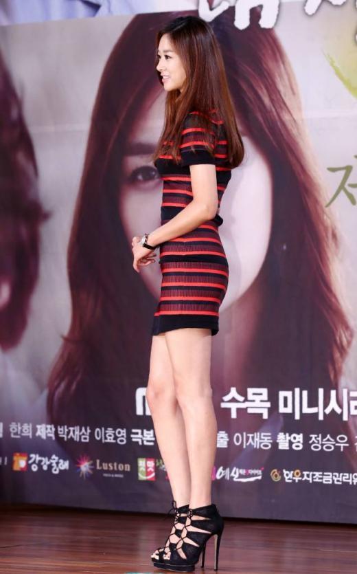▲'내생애 봄날' 제작발표회에 참석한 장신영(사진=홍봉진 기자)