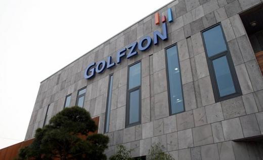대전 유성구 탑립동에 위치한 골프존 본사 사옥. /사진=골프존 제공