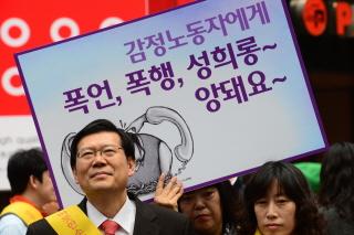 지난 5월 서울 중구 명동예술극장 앞에서 '감정노동자 보호를 위한 대국민 홍보 캠페인'이 열리고 있다. /사진제공=서울 뉴스1 민경석 기자