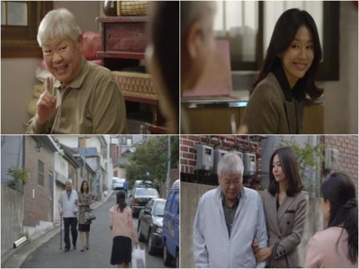 '유나의 거리' 치매를 막아라…정종준 통해 이웃의 情 확인