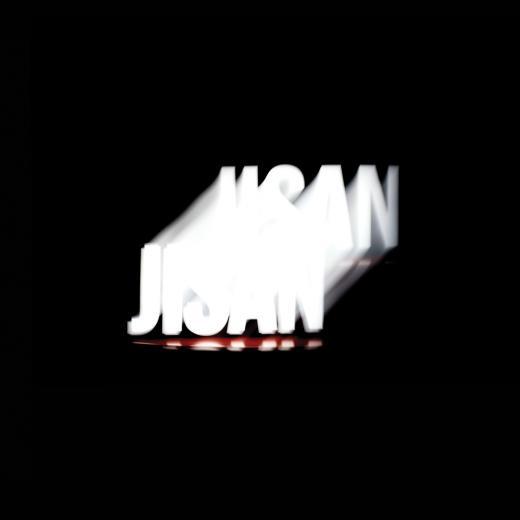 싱어송라이터 지산(Jisan)의 첫 정규 앨범, '모두가 다른 나날들' 발매