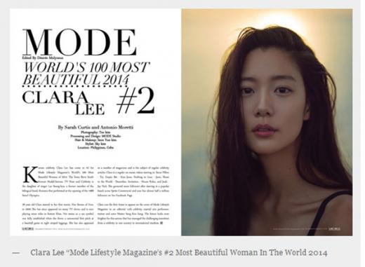 클라라, 美패션지 선정 '2014 세계에서 가장 아름다운 여성' 2위 선정