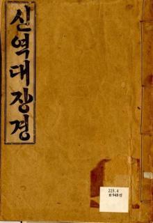 ▲이미지제공=문화재청