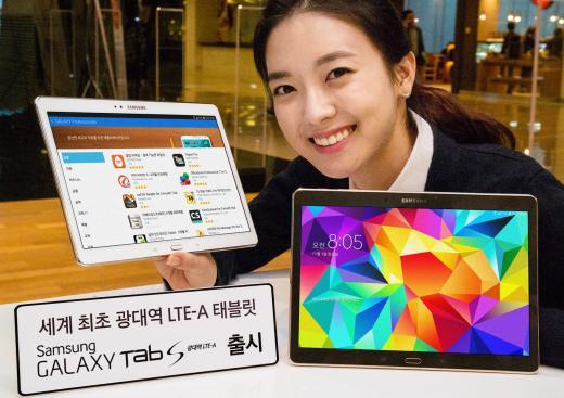 삼성전자, LTE보다 3배 빠른 '갤럭시 탭S' 출시