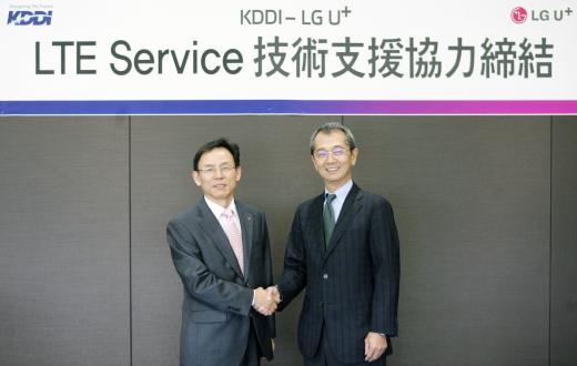 LG유플러스, 日 이통사 KDDI에 소프트웨어 'Uwa' 수출