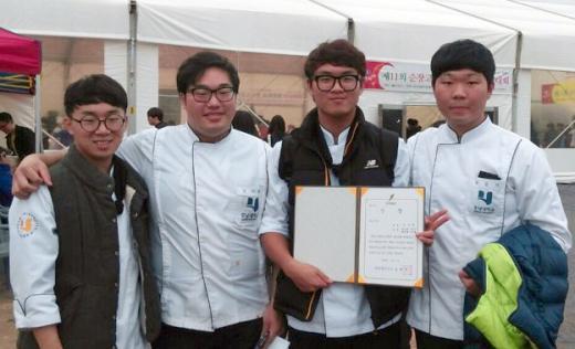 호남대 C&S, 순창고추장 요리 전국대회 '최우수상'