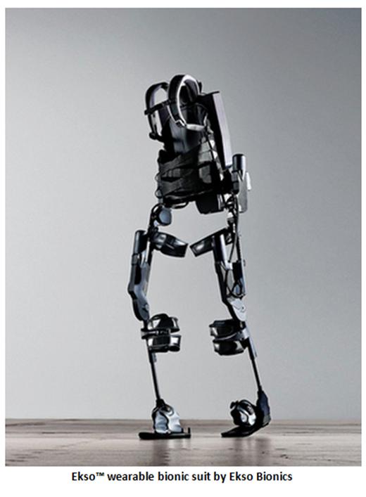 '일본 로봇 도쿄대 응시'/사진제공=엑소바이오닉스