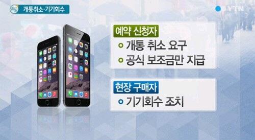/사진=YTN 방송화면 캡처