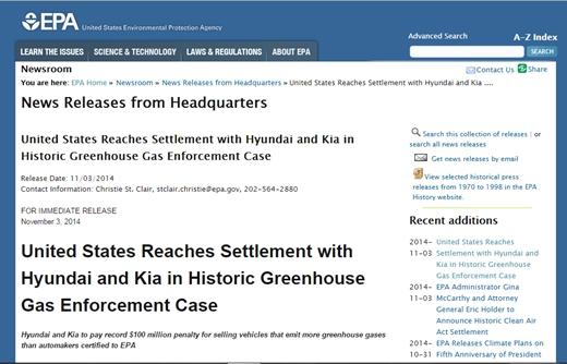 /사진=미국 환경청(EPA) 홈페이지 캡처
