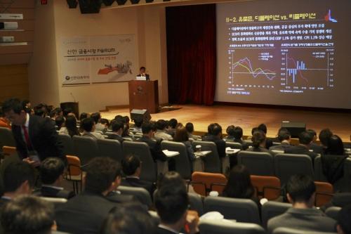 5일 신한금융투자가 개최한 신한 금융시장 포럼에서 윤창용 이코노미스트가 국가별 경제전망을 발표하고 있다.