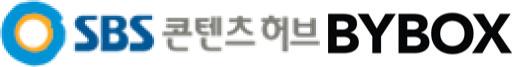 바이박스·SBS 콘텐츠 허브, 상품화 라이선스 계약 체결