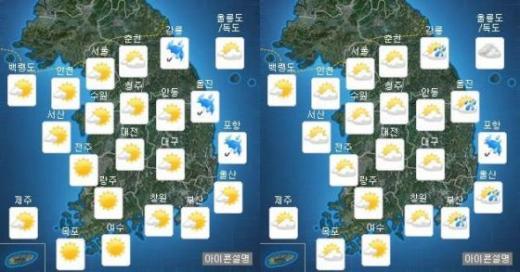 내일 날씨 오전(왼쪽)·오후 /제공=기상청