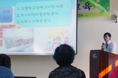 ▲아토피, 천식치료 설명한 아토피치료 한의원 프리허그한의원 울산점 이형탁 원장