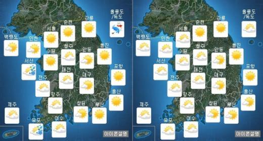 오늘(13일) 오전(왼쪽)·오후 날씨 /제공=기상청