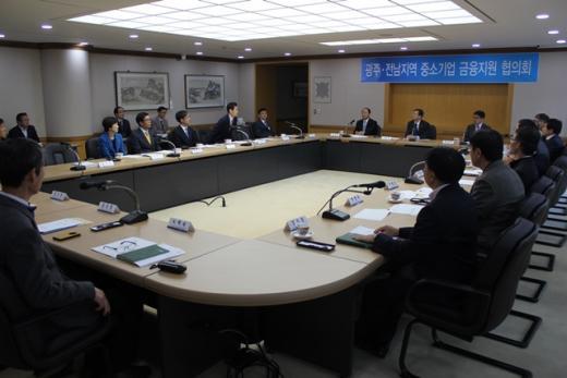 한국은행 광주전남본부, 중소기업금융지원협의회 개최