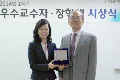 호남대 윤 영 교수, 한국어교육 '우수 교수자' 선정