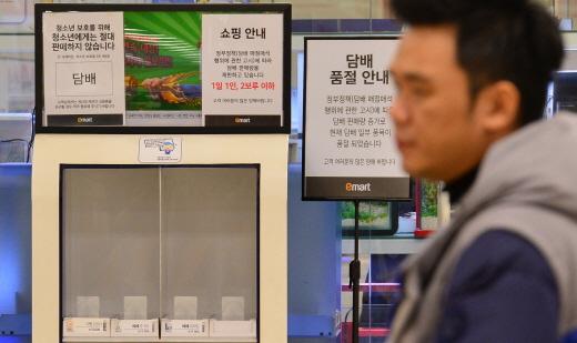여야가 담뱃값 2000원을 인상하기로 전격 합의한 가운데 지난달 30일 오후 서울 중구 이마트 청계천점에 1일 1인 2보루 이하 판매와 품절 안내문이 함께 붙어 있다. /사진제공=서울 뉴스1 조종원 기자