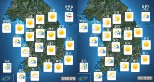 내일(2일) 오전(왼쪽)·오후 날씨 /제공=기상청