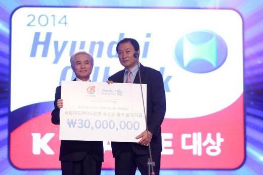 SC은행, K리그 유소년 축구 장학금 3000만원 전달