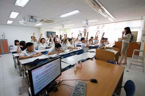 청소년 금융교육