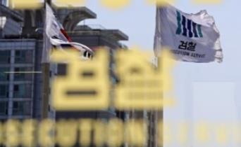 검찰, 정윤회·청와대 비서진 '통신기록' 확보