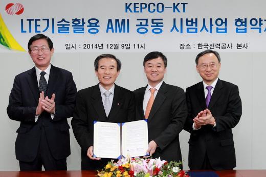 KT-한전, 스마트 에너지 생태계 조성 상호 협력 체결