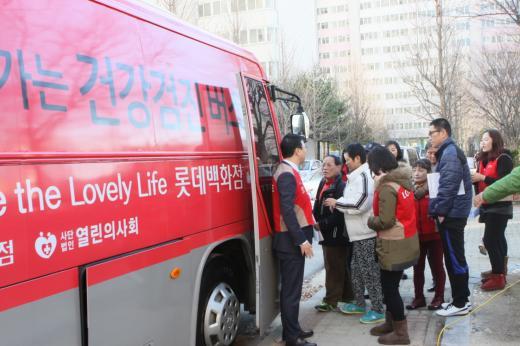 롯데백광주점, 의료소외계층 '찾아가는 건강검진 버스' 운영