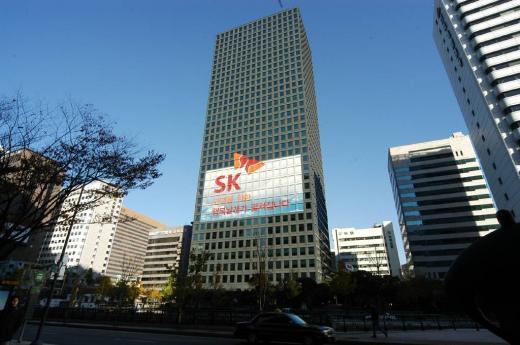 SK그룹 서린동 사옥 전경