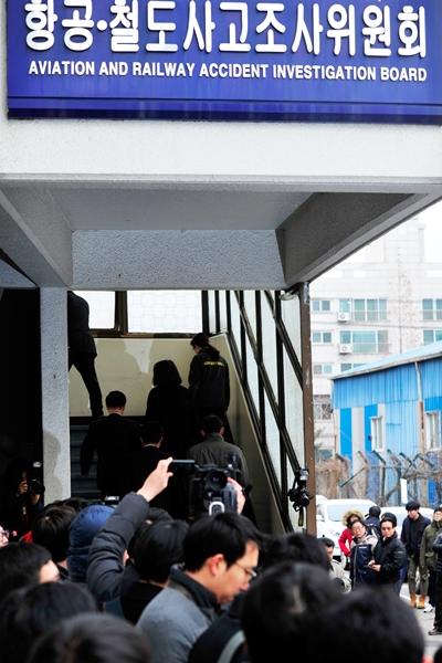 [MW사진] 국토부 조사 출석하는 조현아 전 대한항공 부사장