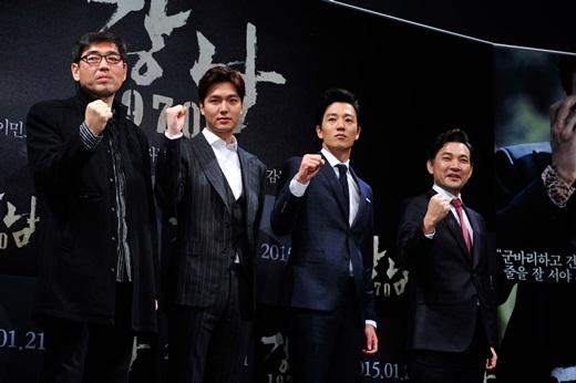 [MW사진] 영화 '강남1970' 흥행 성패 '누구 손 안에 있게?'